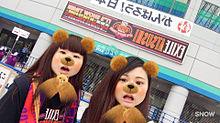 ATSUSHIソロコンサートの画像(プリ画像)
