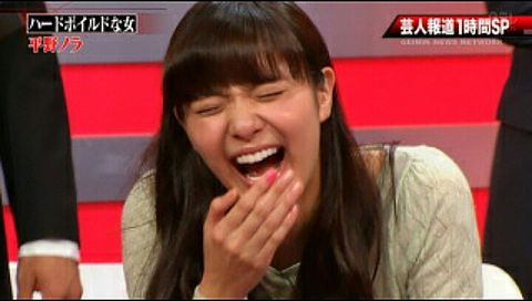 この笑顔*°☆の画像(プリ画像)