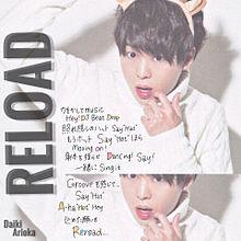 RELOADの画像(薮宏太/高木雄也/伊野尾慧に関連した画像)