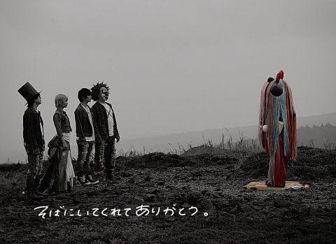 世 界 の 終 わ り SOSの画像(プリ画像)