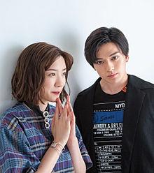 新田真剣佑&永野芽郁 プリ画像