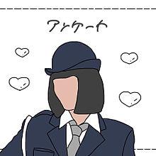 アンケートの画像(なにわ男子大橋和也西畑大吾に関連した画像)