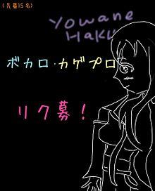 リク募!!の画像(プリ画像)