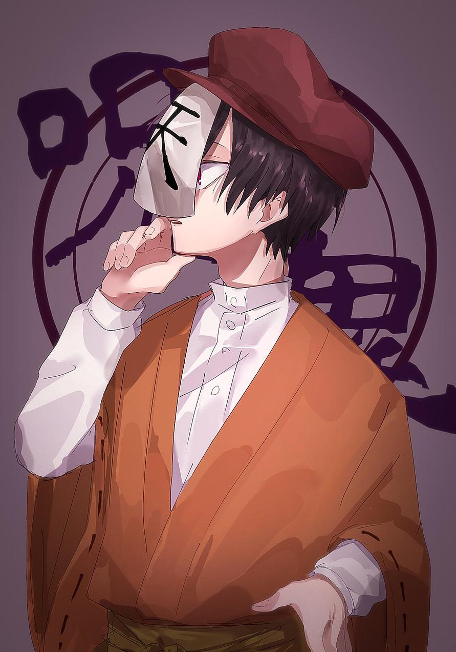 呪 鬼 ロボロ