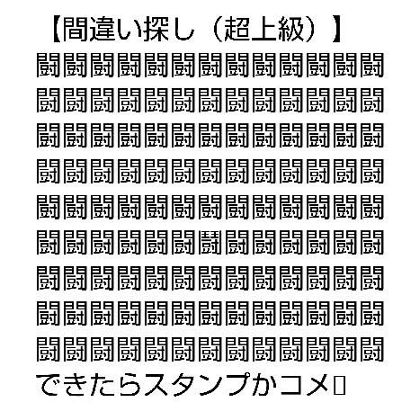 ... 完全無料画像検索のプリ画像 : 無料 漢字 プリント : プリント