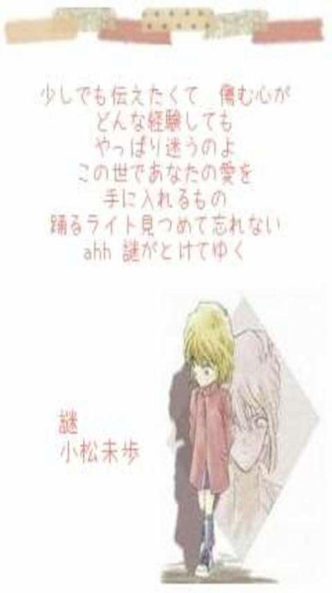 小松未歩の画像 p1_4