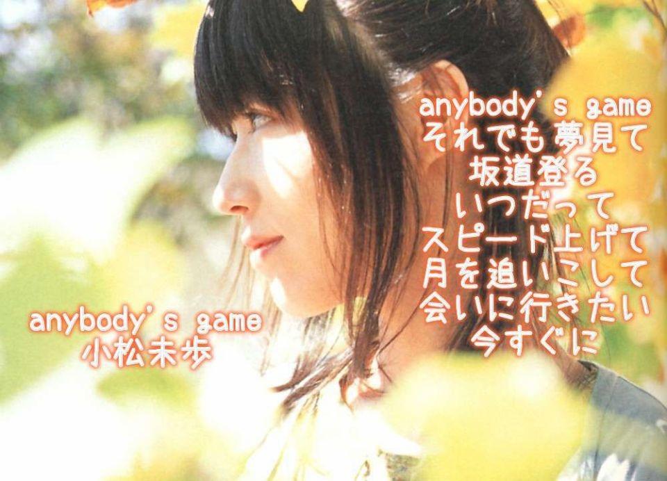 小松未歩の画像 p1_32