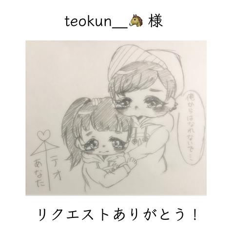teokun__🐴様の画像(プリ画像)