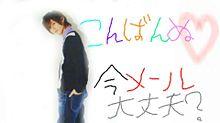 山田涼介デコメの画像(デコメ 山に関連した画像)