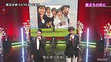 GENERATIONS高校TVの画像(卒業式に関連した画像)