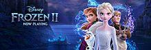 アナと雪の女王2 プリ画像