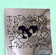 Perfumeの画像(Perfumeに関連した画像)