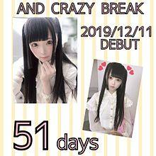 アンドクレイジーBREAK アンクレB アイドル 名古屋の画像(旭に関連した画像)