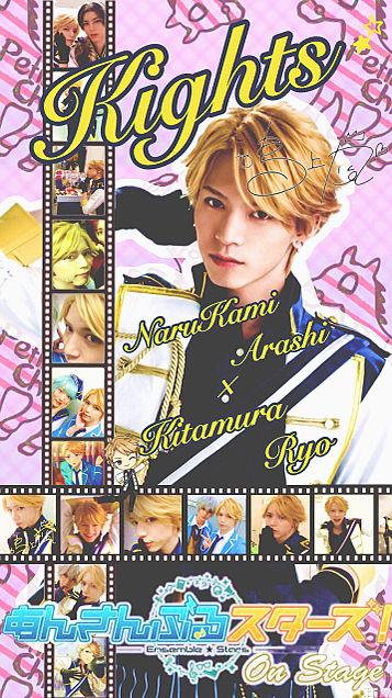 _____ Arashi× Ryoの画像(プリ画像)