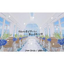Dear Bride / 西野カナの画像(プリ画像)