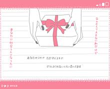 あなたへ贈る歌 ericaの画像(あなたへ贈る歌に関連した画像)