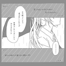 景 歌詞 須田 凪