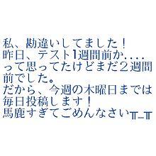 謝罪の画像(謝罪に関連した画像)
