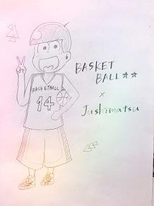 じゅし×バスケの画像(プリ画像)
