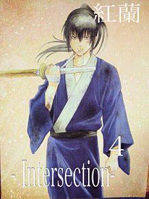 -Intersection-の画像(INTERSECTIONに関連した画像)