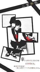 -Nino名 言 -の画像(プリ画像)