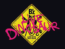 DINOSAURの画像(B'zに関連した画像)