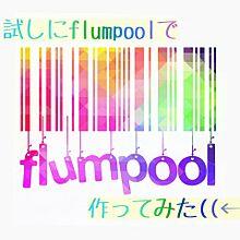 バーコード加工/flumpoolの画像(プリ画像)