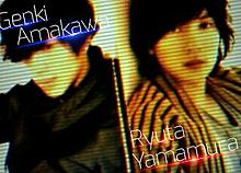 隆太さんと元気さんの画像(プリ画像)