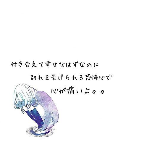 怖いの画像(プリ画像)