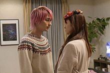 初めて恋をした日に読む話の画像(TBSに関連した画像)