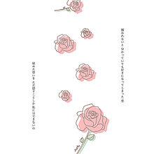 保存→ポチの画像(社会人に関連した画像)