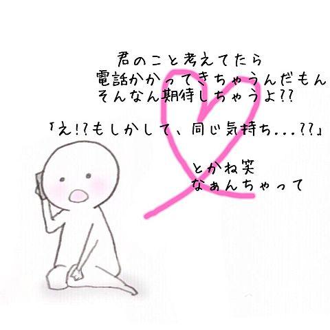 なぁんちゃって笑の画像(プリ画像)