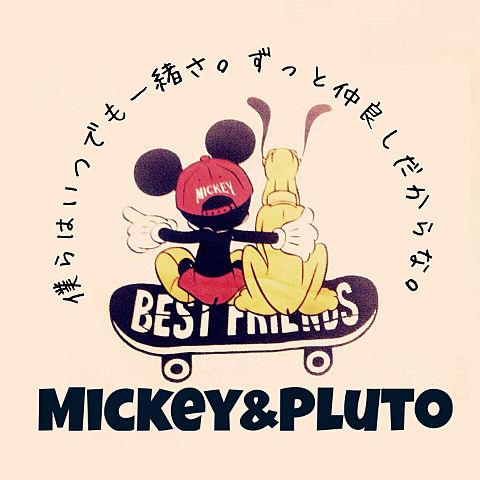 Micky&Plutoの画像(プリ画像)