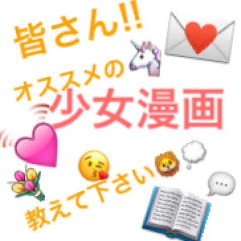 お願いします🙇詳細へ!!の画像(プリ画像)