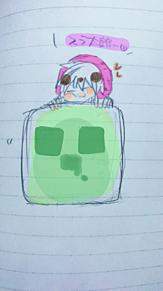 \スラ太郎ー♡/の画像(プリ画像)