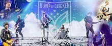 BUMP OF CHICKENの画像(bocに関連した画像)
