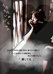 歌うたいのバラッドの画像(斉藤和義に関連した画像)