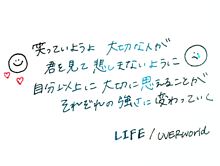 LIFEの画像(プリ画像)