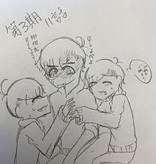 排他松兄さんの画像(#カラ松に関連した画像)