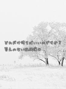 超特急 Snow break 歌詞画 プリ画像