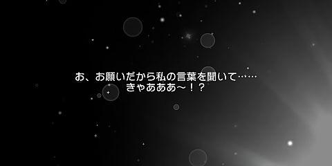 白鷺千聖の画像(プリ画像)