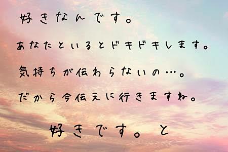 覚悟の画像(プリ画像)