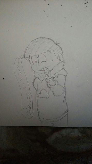 らくかぎおそ松兄さん(スランプ)の画像(プリ画像)