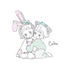 ♡♡♡の画像(カレカノに関連した画像)