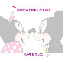 ミッキー♥ミニーの画像(ドナルドダック&デイジーに関連した画像)