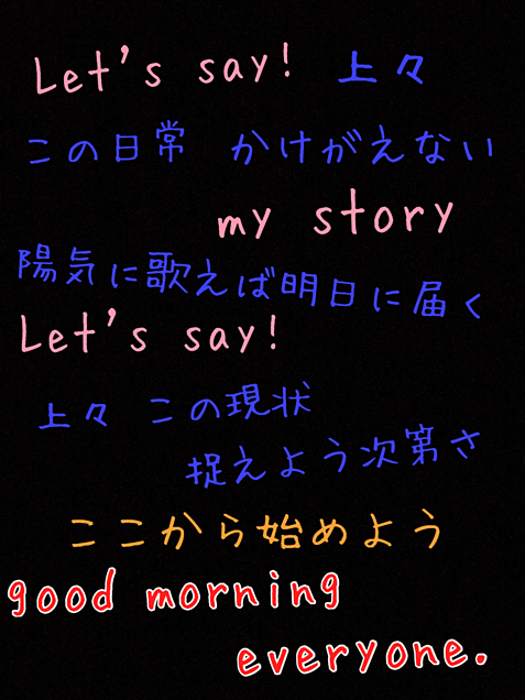 「Sunshine」櫻井翔(嵐)の画像(プリ画像)