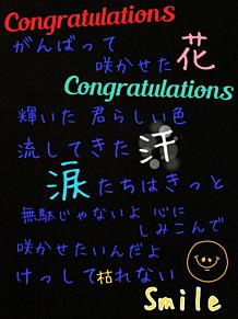 Congratulations/Sexy Zone プリ画像