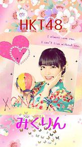 HKT48 田中美久みくりんスマホ壁紙です(◍•ᴗ•◍)の画像(みくりんに関連した画像)