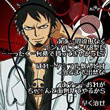 医師の診断 プリ画像