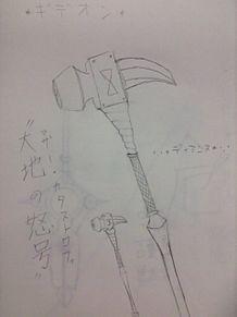 七つの大罪 ディアンヌ 神器の画像(神器 七つの大罪に関連した画像)